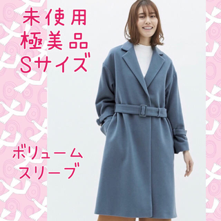 GU - 【新品未使用】ボリュームスリーブガウンコート S ブルー ジーユー