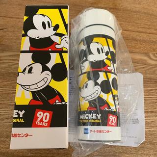 Disney - アート引越センター ノベルティ 非売品 水筒  mickey ミッキー