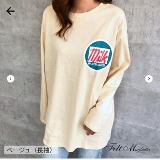 SpRay - 新品 未開封 ゆったりシルエット milkプリント ロングTシャツ ベージュ