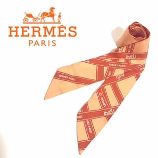 Hermes - 【正規品】HERMES✨ツイリー/エルメス
