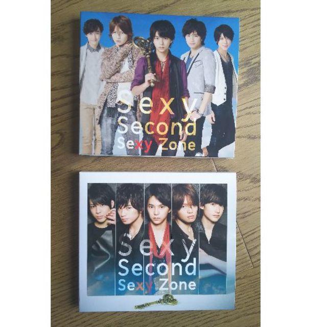 Sexy Zone(セクシー ゾーン)のSexy Second【初回限定盤A・Bセット】 エンタメ/ホビーのDVD/ブルーレイ(アイドル)の商品写真