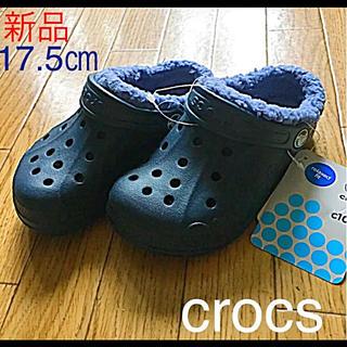 crocs - クロックス キッズ ボア付き 17.5㎝ ネイビー