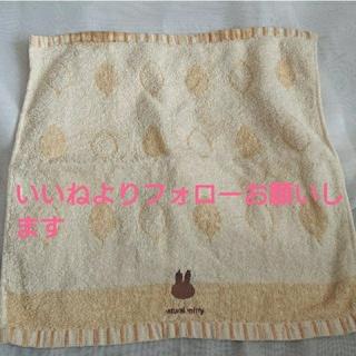 ニシカワ(西川)の【中古品】ミッフィー  ウォッシュタオル 日本製(タオル/バス用品)