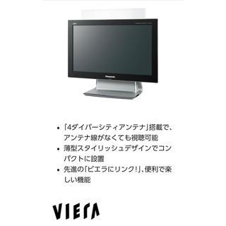 Panasonic - 希少品:パナソニック地デジハイビジョン液晶テレビ TH-L17F1-K(中古)
