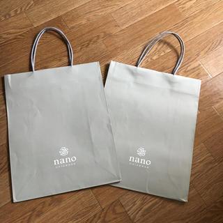 ナノユニバース(nano・universe)のnano・universe ショップ袋 紙袋 ショッパー 2枚セット(ショップ袋)