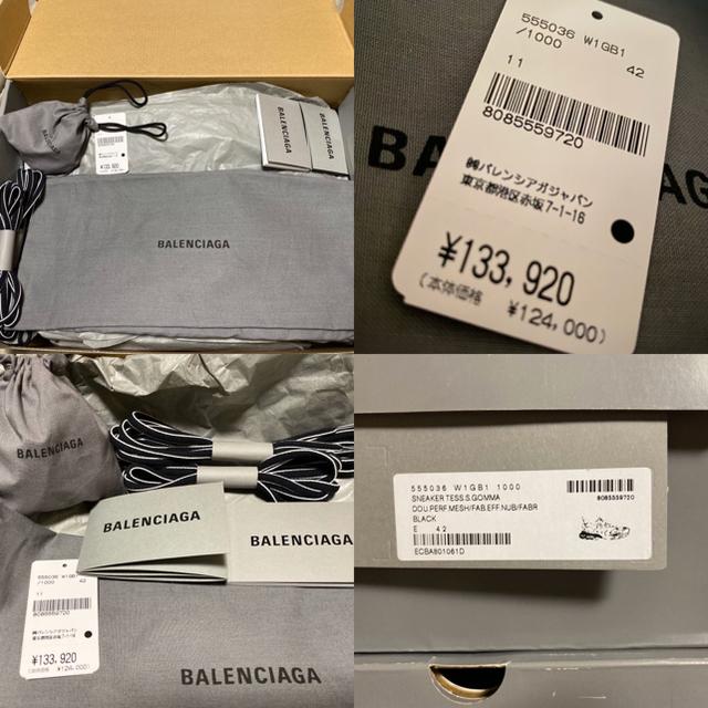 "Balenciaga(バレンシアガ)の確実正規品 ""IT42"" BALENCIAGA track LED/BLACK メンズの靴/シューズ(スニーカー)の商品写真"