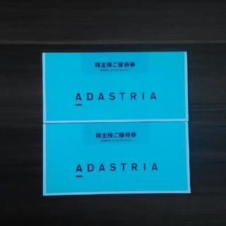 ニコアンド(niko and...)のアダストリア 株主優待 10000円分(ショッピング)
