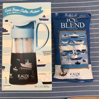 カルディ(KALDI)の限定品⭐︎カルディ 水出しポット & アイスコーヒー(コーヒーメーカー)