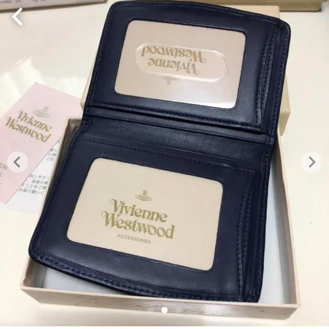 Vivienne Westwood(ヴィヴィアンウエストウッド)のVivienne Westwood( ヴィヴィアン) スクイグル柄 定期入れ レディースのファッション小物(名刺入れ/定期入れ)の商品写真