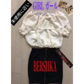 ベルシュカ(Bershka)のオフショルダートップスタイトスカートホワイトブラック美品セットアップ激安一点価格(セット/コーデ)