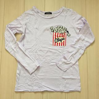 アベイル(Avail)のロングTシャツ(Tシャツ(長袖/七分))