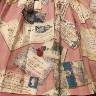 JaneMarple - ジェーンマープル クラシカルなピンク系スカート