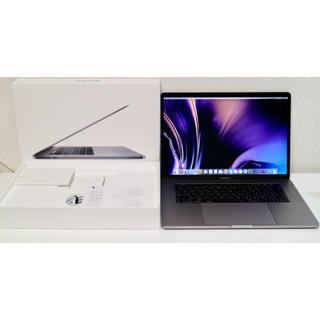 Apple - MacBookPro 15 i9 32 2TB Vega20 AC+