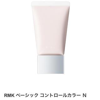 アールエムケー(RMK)のRMK ベーシックコントロールカラーN (化粧下地)