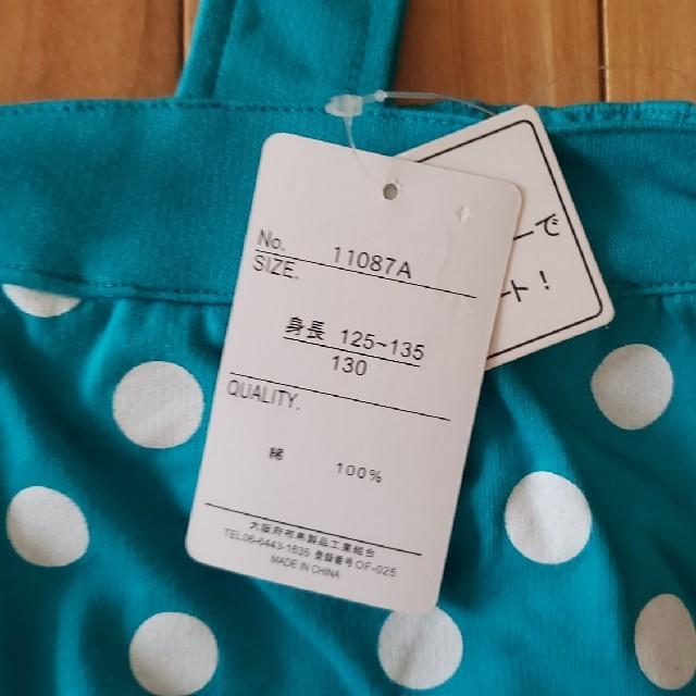 女の子 ジャンパースカート 130 キッズ/ベビー/マタニティのキッズ服 女の子用(90cm~)(ワンピース)の商品写真