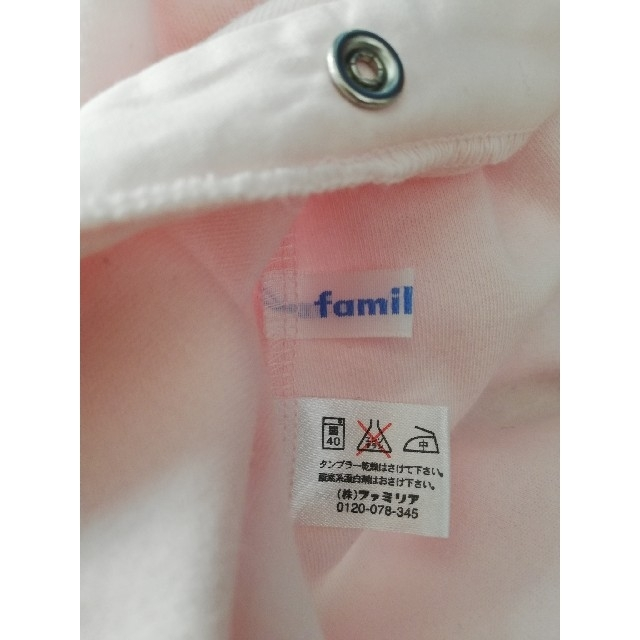 familiar(ファミリア)の~専用~familiar/ファミリア2wayオール50~60 キッズ/ベビー/マタニティのベビー服(~85cm)(カバーオール)の商品写真