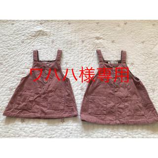 ザラキッズ(ZARA KIDS)のザラベイビー コーディロイ ジャンパースカート 80 双子(スカート)