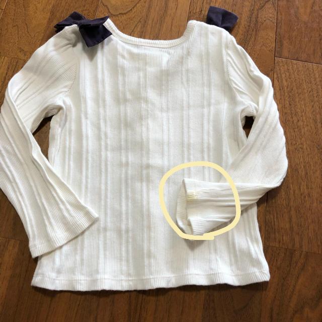 petit main(プティマイン)のプチマイン 110センチ カーディガン キッズ/ベビー/マタニティのキッズ服 女の子用(90cm~)(カーディガン)の商品写真