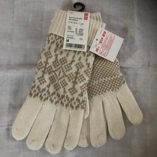 ユニクロ(UNIQLO)の手袋ユニクロ(手袋)