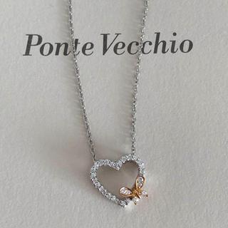 PonteVecchio - ポンテヴェキオ K18 WG PGダイヤ♡蝶々ネックレス 美品