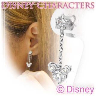 Disney ディズニー ミッキー ジルコニアシルバー ピアス(ピアス)