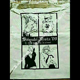 最遊記 フェスタ 2009 限定 トートバッグ 新品未使用 レア(トートバッグ)
