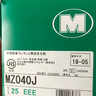 ミドリ安全 - ミドリ安全靴 MZ040J 25cm