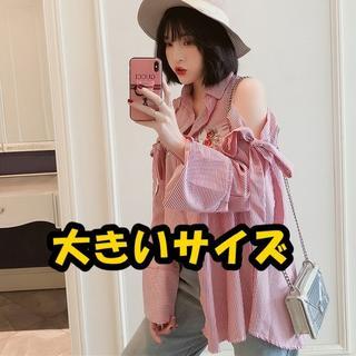 【即購入OK】大きいサイズ  オープンショルダーシャツ(シャツ/ブラウス(長袖/七分))