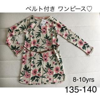 エイチアンドエム(H&M)の新品▪️H&M 花柄トレーナーワンピース♡135 140 ベルト付き(ワンピース)