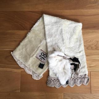 ファーファー(fur fur)のfur furマフラー(マフラー/ショール)