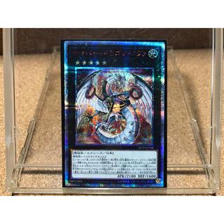 コナミ(KONAMI)の遊戯王 サイバー・ドラゴン・ノヴァ(シングルカード)