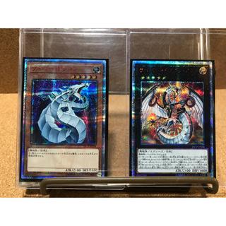 コナミ(KONAMI)の遊戯王 サイバー・ドラゴン(シングルカード)