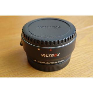 VILTROX EF-EOSM レンズマウントアダプター