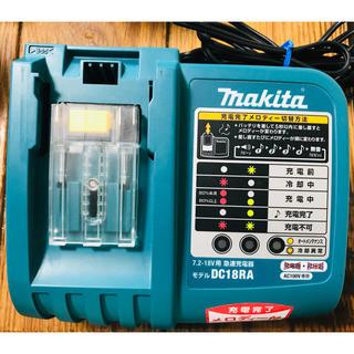 マキタ(Makita)のmakita 充電器 モデルDC18RA(掃除機)