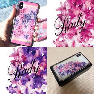 レディー(Rady)のエレフラ エレガンスフラワー iPhoneケース 2つ(iPhoneケース)