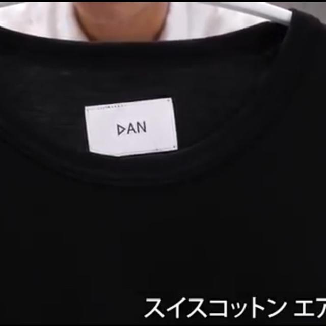 COMOLI(コモリ)の美品!3枚セット DAN ハズム 着比べ パック  Tシャツ COLINA メンズのトップス(Tシャツ/カットソー(半袖/袖なし))の商品写真