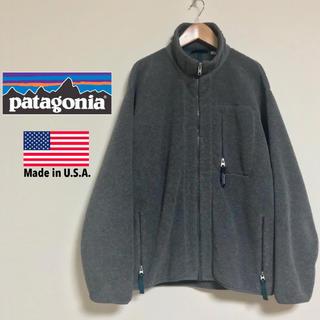 パタゴニア(patagonia)の【Made in USA】パタゴニア フリース レトロ カーディガン 90s(スウェット)