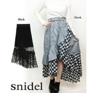 snidel - スナイデル イレヘムフリルギャザースカート