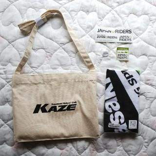 カワサキ(カワサキ)のKawasaki【非売品あり】(その他)