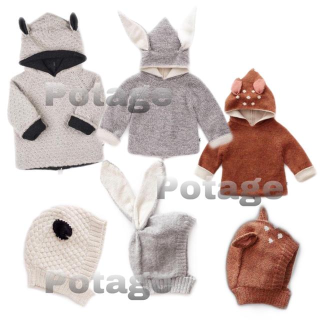 Caramel baby&child (キャラメルベビー&チャイルド)の《19Aw》oeuf ニット アウター ズボン マフラー キッズ/ベビー/マタニティのキッズ服 女の子用(90cm~)(ジャケット/上着)の商品写真