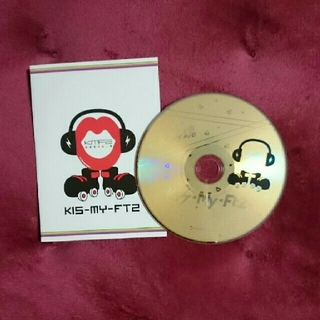 Kis-My-Ft2