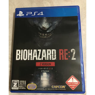 PlayStation4 - BIOHAZARD RE:2 Z Version バイオハザード