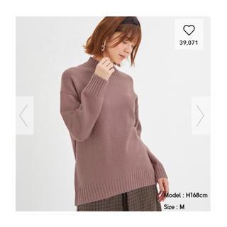 ジーユー(GU)のGU オーバーサイズハイネックニットチュニック(長袖) パープル Lサイズ(ニット/セーター)