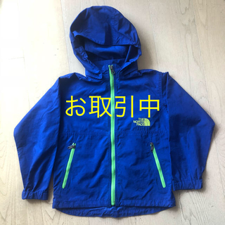 THE NORTH FACE - ザ ノースフェイス キッズ コンパクトジャケット 120