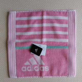 アディダス(adidas)のハンドタオル(ハンカチ)