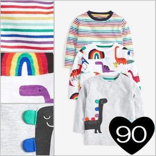 NEXT - *90*レインボー 恐竜 長袖Tシャツ 3 枚組