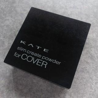 KATE - ケイト スリムクリエイトパウダー(フェイスカラー)