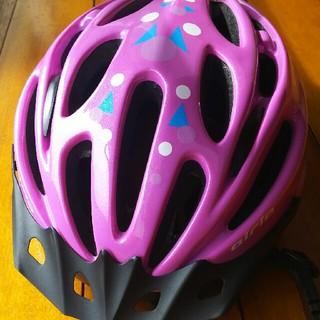 ブリヂストン(BRIDGESTONE)のブリヂストン airio(エアリオ)L 子供 キッズ 自転車(ヘルメット/シールド)
