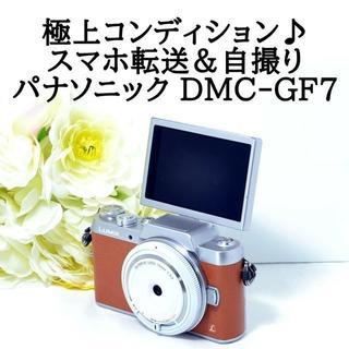 Panasonic - ★極上美品★スマホ転送&自撮り★1600万画素★パナソニック GF7