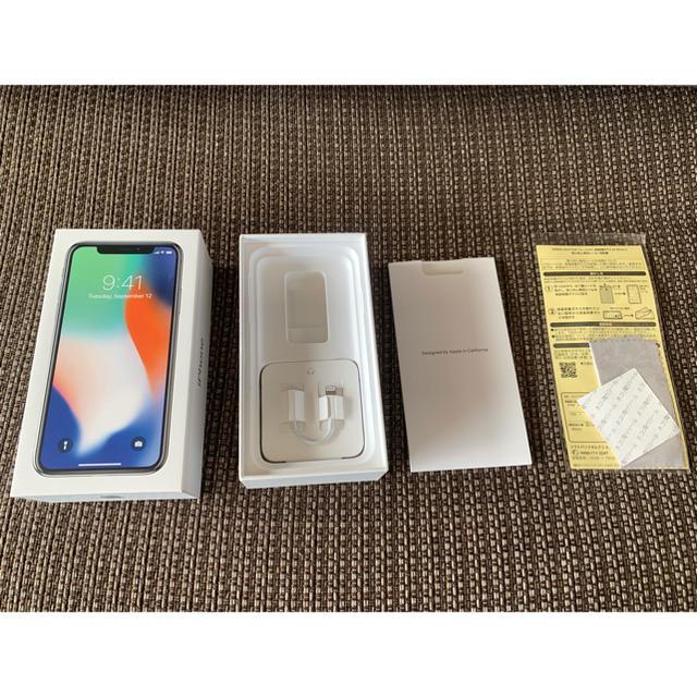 iPhone(アイフォーン)のアイフォーンX256GB スマホ/家電/カメラのスマートフォン/携帯電話(スマートフォン本体)の商品写真